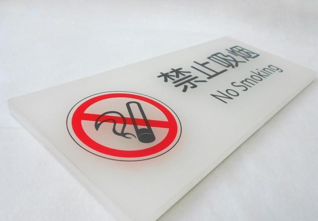 acrylic sighs for no smoking